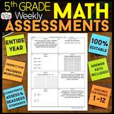 5th Grade Math Assessments   5th Grade Math Quizzes EDITABLE