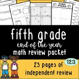 5th Grade End of the Year Math Review [[NO PREP!]] Packet