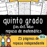 Fifth Grade Math Review - Spanish {NO PREP} Packet