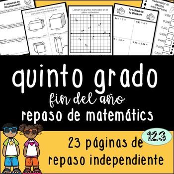 5th Grade Math Review Packet Teaching Resources | Teachers Pay Teachers