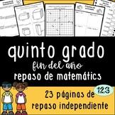 Fifth Grade Math Review - Spanish {NO PREP} Packet