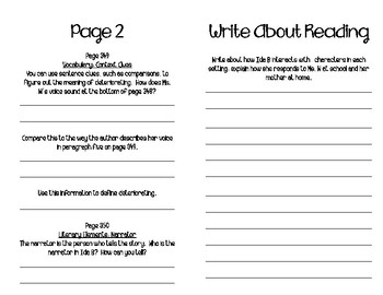 Fifth Grade McGraw-Hill Wonders Literature Anthology Trifold (Unit 5, Week 1)