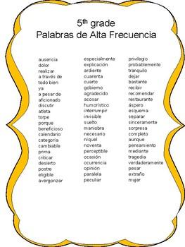 Fifth Grade Sight Words Flashcards + English & Spanish