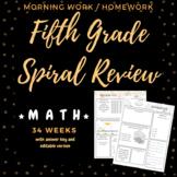Fifth Grade Spiral Review Morning Work/Homework/ Quiz 34 Weeks!