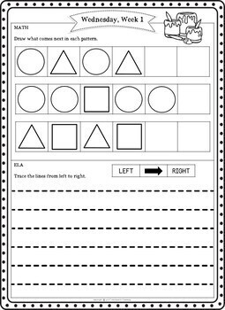 Preschool Summer Packet (Pre K Summer Review Homework) by ...