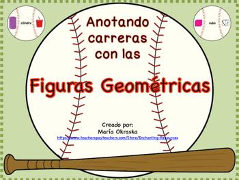Figuras Geométricas - Juego de rompecabezas
