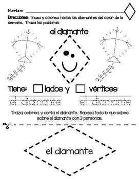 Figuras: el diamante