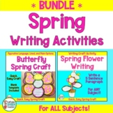 Butterfly Writing Activity and Spring Craft with Figurativ