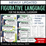 Figurative Language/ Figuras Literarias Task Cards and Exit Tickets - Spanish