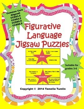 Figurative Language Jigsaw Puzzles and Word Wall Words (Gr