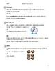 Figurative Language Notes