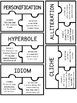 Figurative Language Puzzles {FREEBIE}