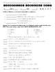 Figurative Language Quiz Set