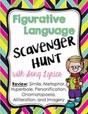 Figurative Language Scavenger Hunt with Song Lyrics