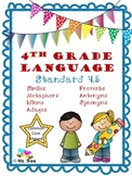Figurative Language:  Similes, Metaphors, Idioms, Adages,