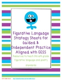 Figurative Language Strategy Sheets for Guided & Independent Practice
