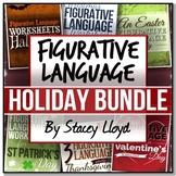 Figurative Language Worksheets HOLIDAY BUNDLE