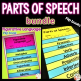 Figurative Language and Parts of Speech Flip Book BUNDLE