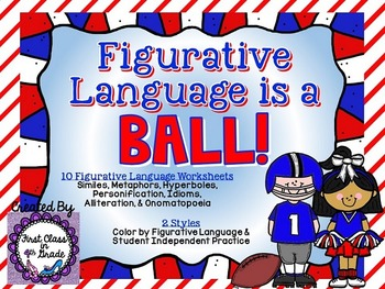 Figurative Language is a Ball! (Sports Literary Device Unit)