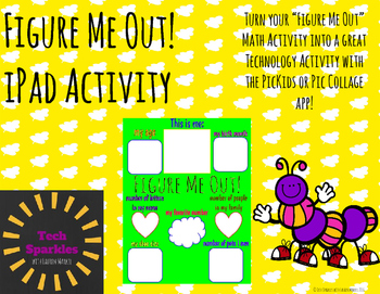 Figure Me Out- Math iPad Activity