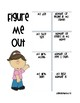 Figure Me Out Worksheet