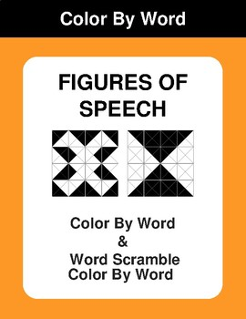 Figures of Speech - Color By Word & Color By Word Scramble Worksheets