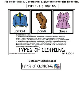File Folder Activities For Special Education: TYPES OF CLOTHING
