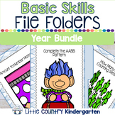 File Folder Activities for Special Education: Year Bundle of Basic Concepts