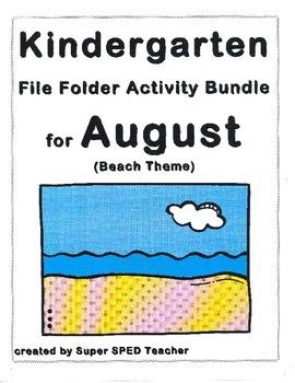 File Folder Activity Bundle for August (Beach Theme)