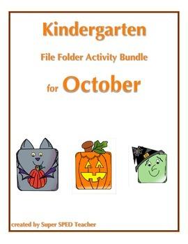 File Folder Activity Bundle for October (Halloween Theme)