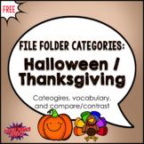 File Folder Categories: Halloween/Thanksgiving