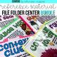 File Folder Centers MEGA BUNDLE