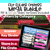 File Folder Centers MEGA BUNDLE (Google Classroom & PDF) D