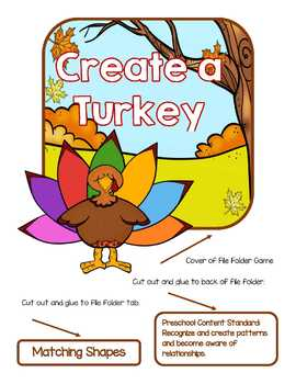 File Folder Game--Create a Turkey