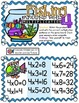 File Folder Game: Fishing around with 4: Multiplication 4 Facts