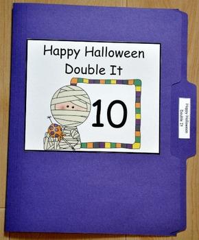 File Folder Game:  Halloween Double It