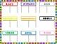 File Folder Game:  Los Colores