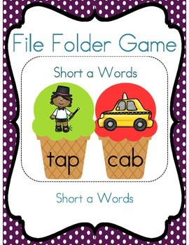 File Folder Game (Short a Words Ice Cream Cones)