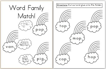File Folder Game- _op, _an, _ig Word Family Match!