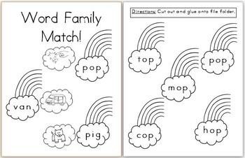 File Folder Game- _op, _an, _ig Word Family Match!