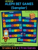 File Folder Game for Reading Hebrew (Kamatz) Sampler