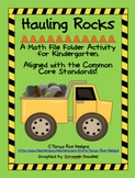File Folder Math Activity: Hauling Rocks