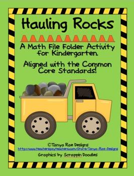 File Folder Math Activity: Hauling Rocks