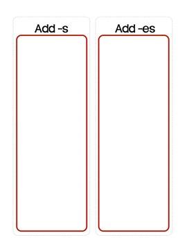 Add -s or -es #1 - File Folder Phonics