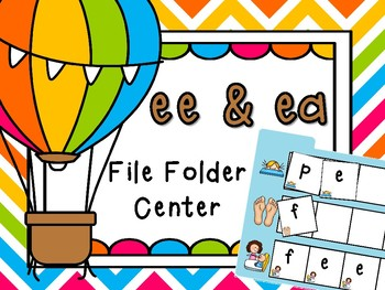 File Folder Phonics Center - Long E (EE & EA)