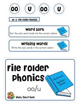 File Folder Phonics- ou/u