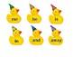 File Folder - Rubber Duck Sight Words