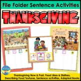 Autism File Folder Sentence Building Activities for Thanksgiving