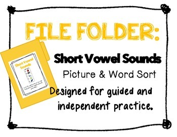 File Folder: Short Vowel Picture and Word Sort