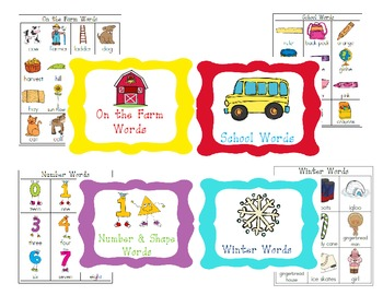File Folder Word Wall Bundle